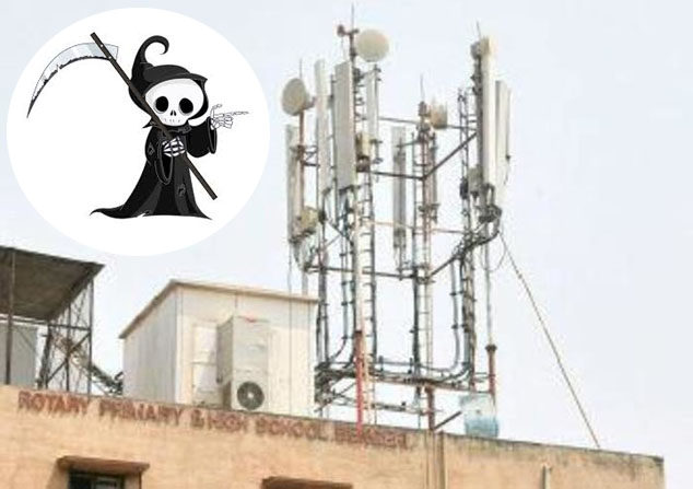 5g microwave tower in schools